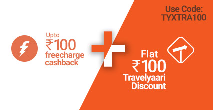 New  International Book Bus Ticket with Rs.100 off Freecharge