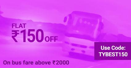 Prasanna Purple discount on Bus Booking: TYBEST150