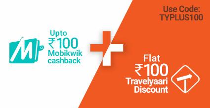 Baroda To Gangapur (Sawai Madhopur) Mobikwik Bus Booking Offer Rs.100 off