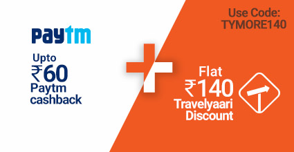 Book Bus Tickets Baroda To Sanderao on Paytm Coupon