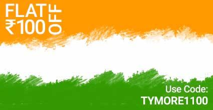 Gandhidham to Sojat Republic Day Deals on Bus Offers TYMORE1100