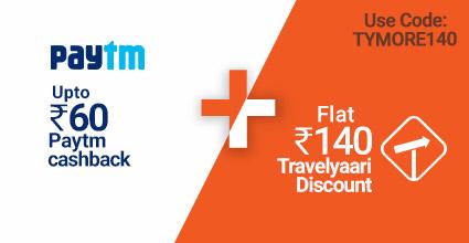 Book Bus Tickets Gangapur (Sawai Madhopur) To Jaipur on Paytm Coupon