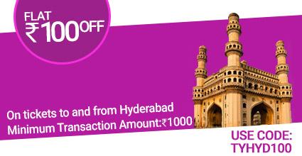 Nakhatrana To Baroda ticket Booking to Hyderabad
