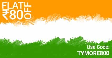 Rajkot to Vadodara  Republic Day Offer on Bus Tickets TYMORE800