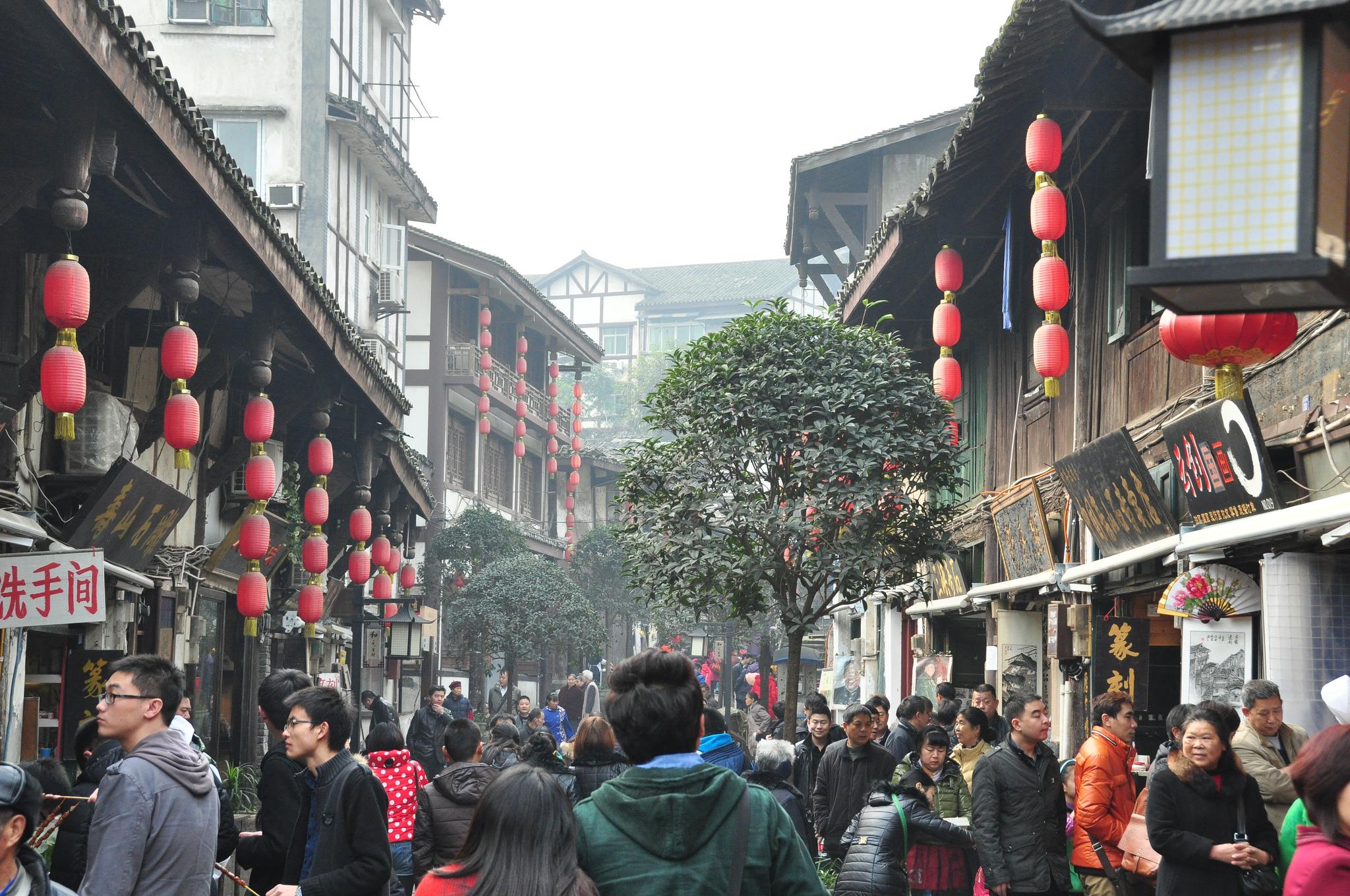 What to do in chongqing