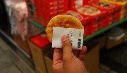 muslim friendly snacks tokyo
