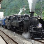 japan steam locomotive train