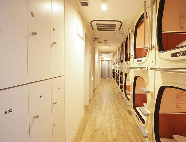 Your Guide to Staying in a Capsule Hotel in Japan