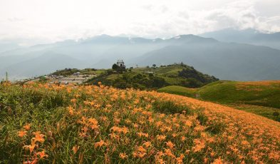 things to do in hualien county