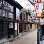 japan secret cities