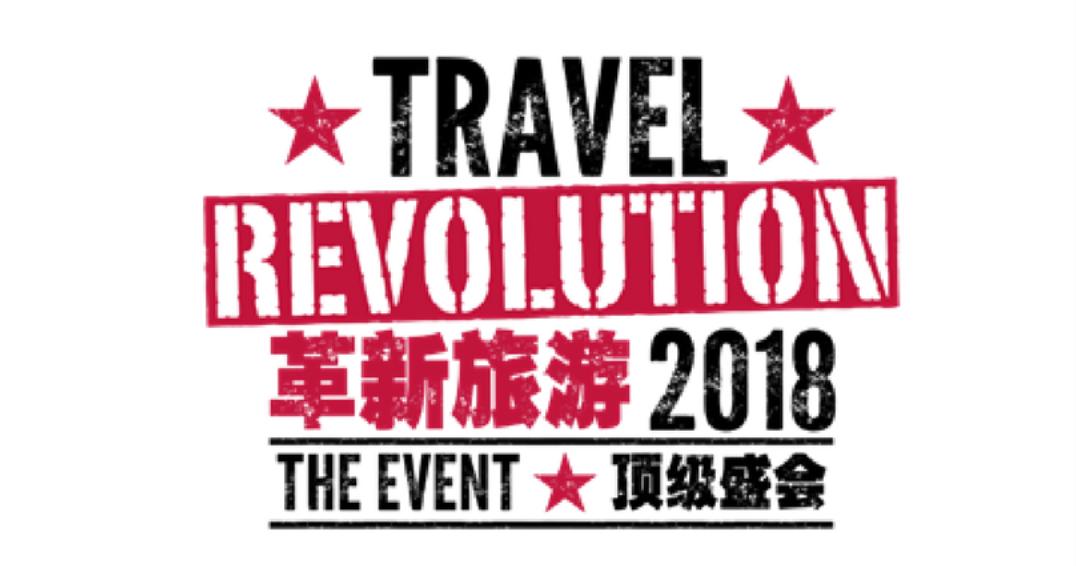 Vacations deals march 2018