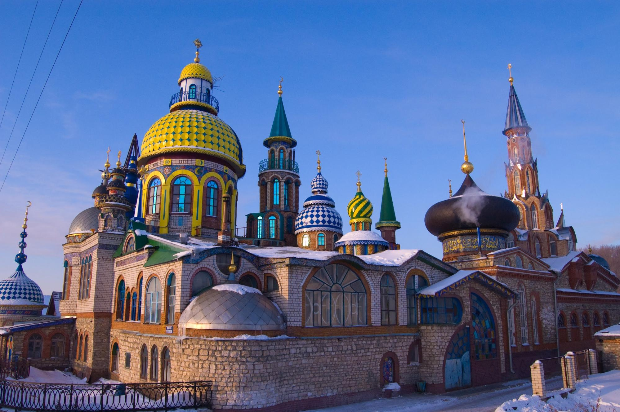 Amazing places in Russia that you need to see with your own eyes