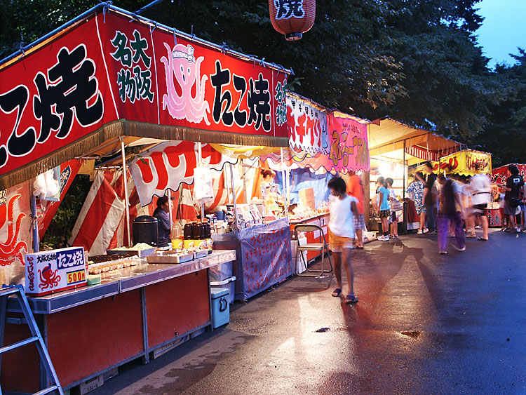 Japanese Food And Sake Festival