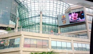 one utama mall malaysia