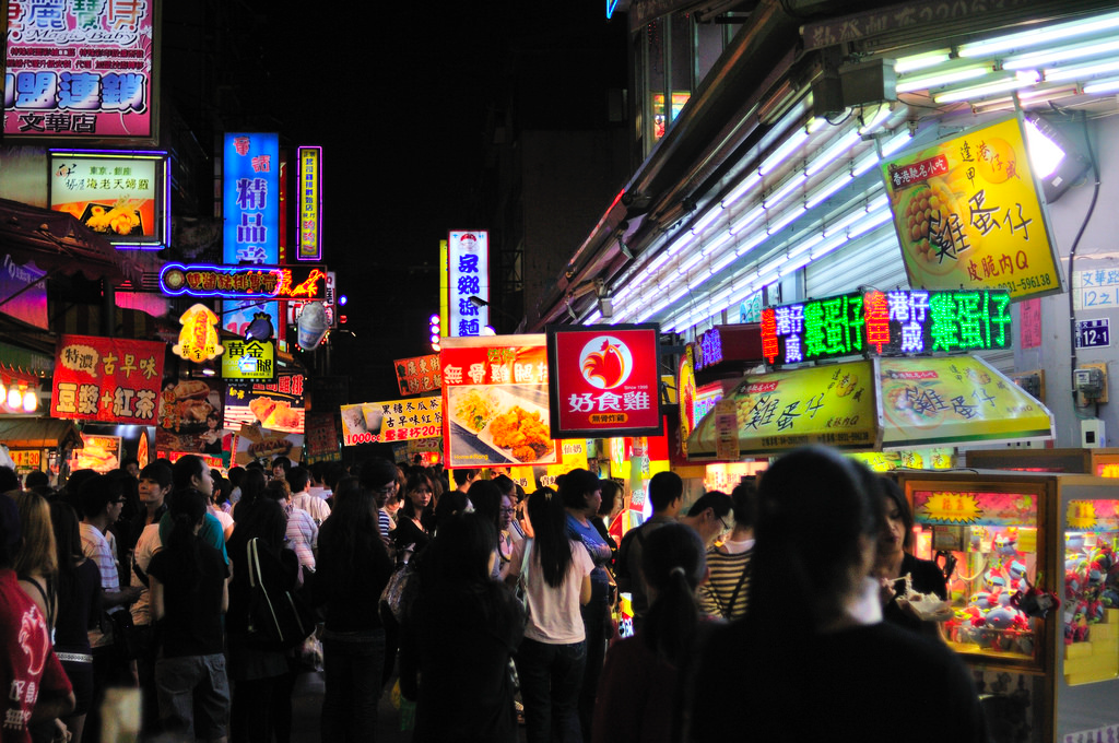 Taiwan S Night Markets Are A Foodie Traveller S Heaven On Earth
