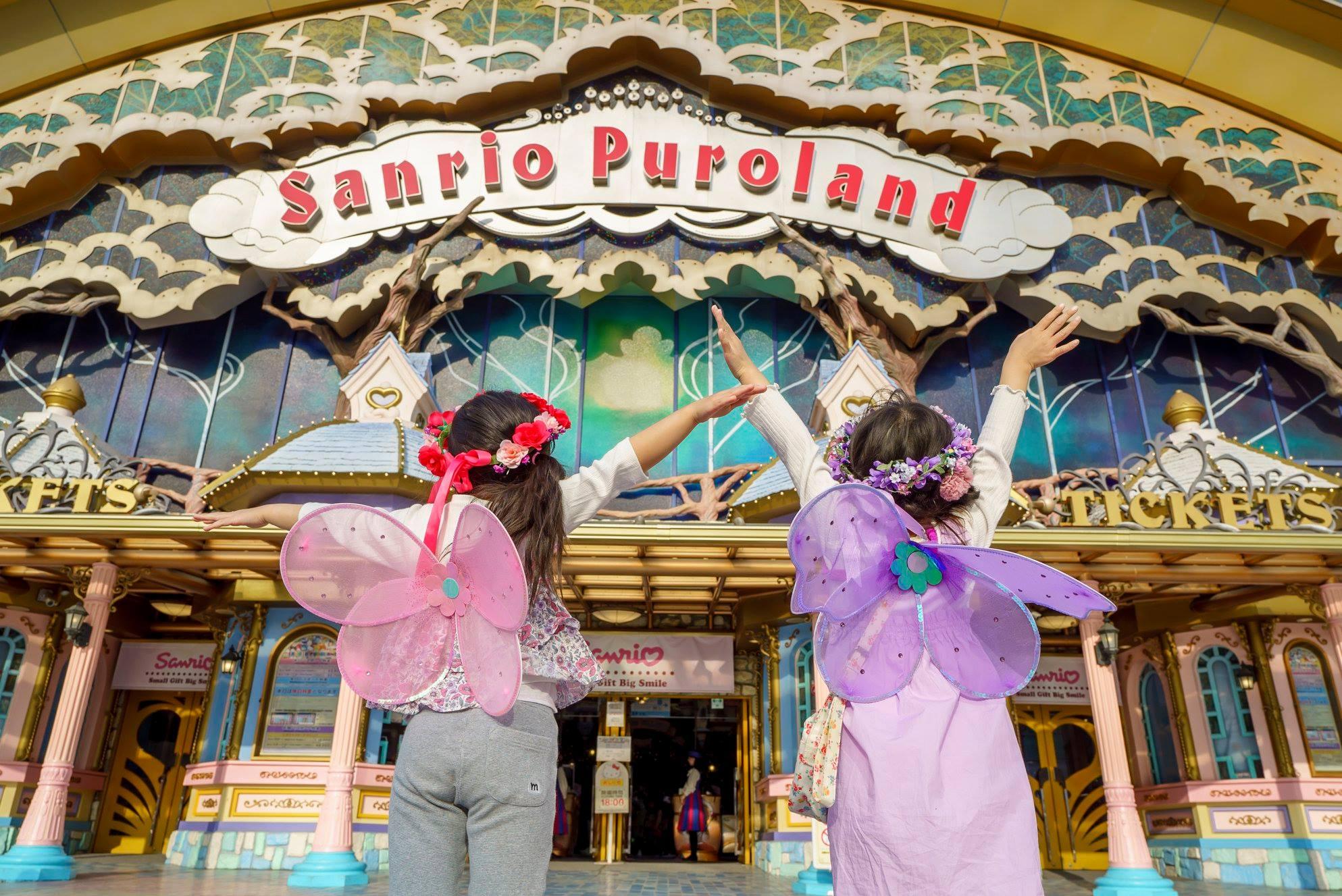 Sanrio Puroland Tokyo Theme Park