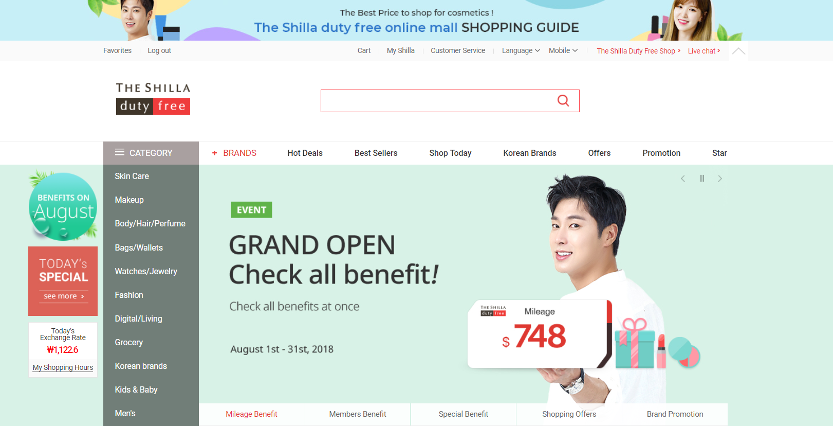 The Shilla Duty Free Online Mall