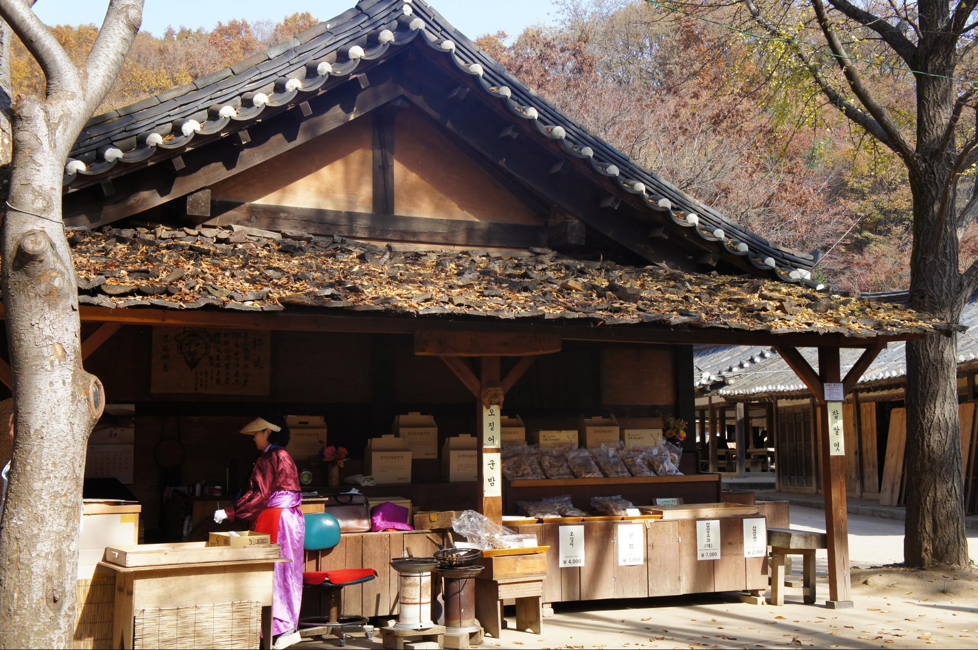 Quay Phim Cổ Trang Hàn Quốc  Làng dân gian Hàn Quốc, Yongin