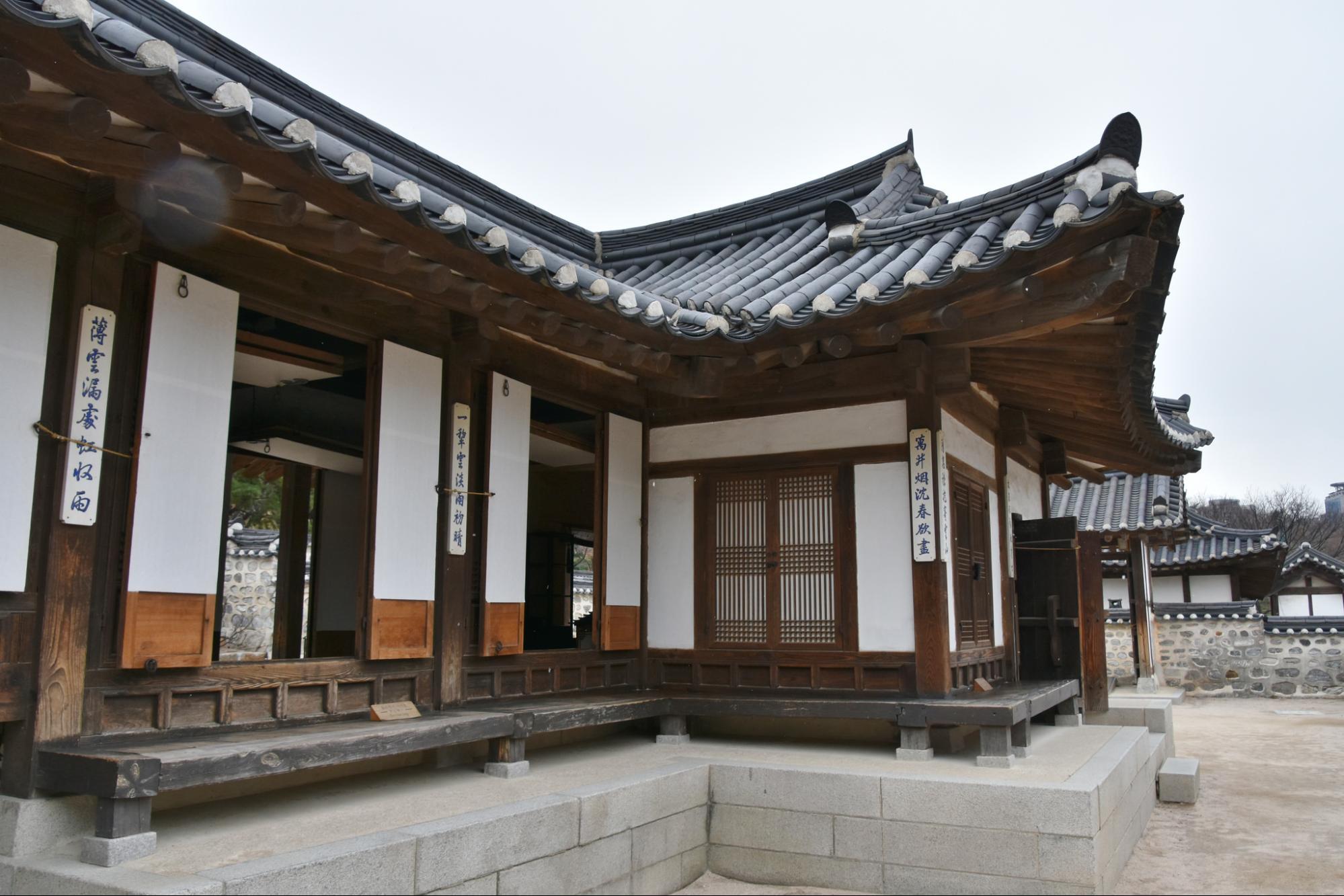 Làng truyền thống Namsangol, Seoul