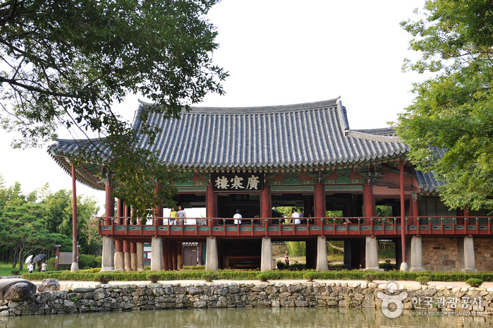 Gian hàng Gwanghallu ở vườn Gwanghalluwon, Namwon