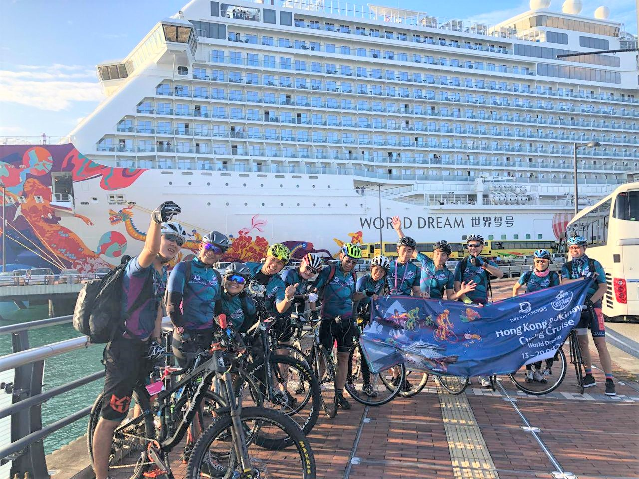 From Hong Kong To Okinawa An Adventure With World Dream Cycle Cruise