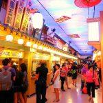 experience japan singapore