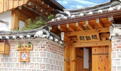 cheong yeon jae hanok hotel