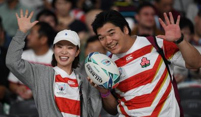 2019 Rugby World Cup Japan