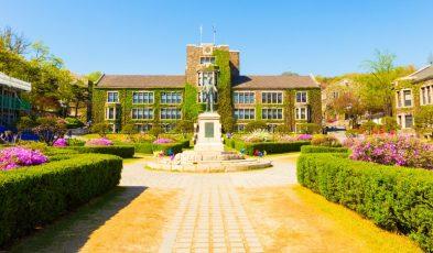 Seoul Universities
