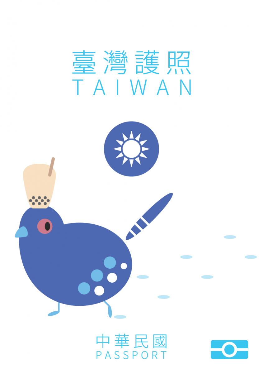 new taiwan passport design