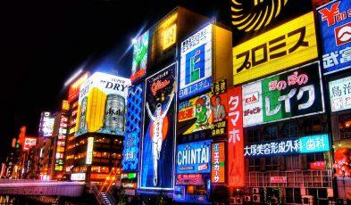Japan South Korea travel