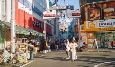 Off the Beaten Path in Tokyo: 10 Hidden Gems That Most Tourists Don't Know About