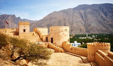 Oman Grants Visa-Free Travel to Tourists From 103 Countries