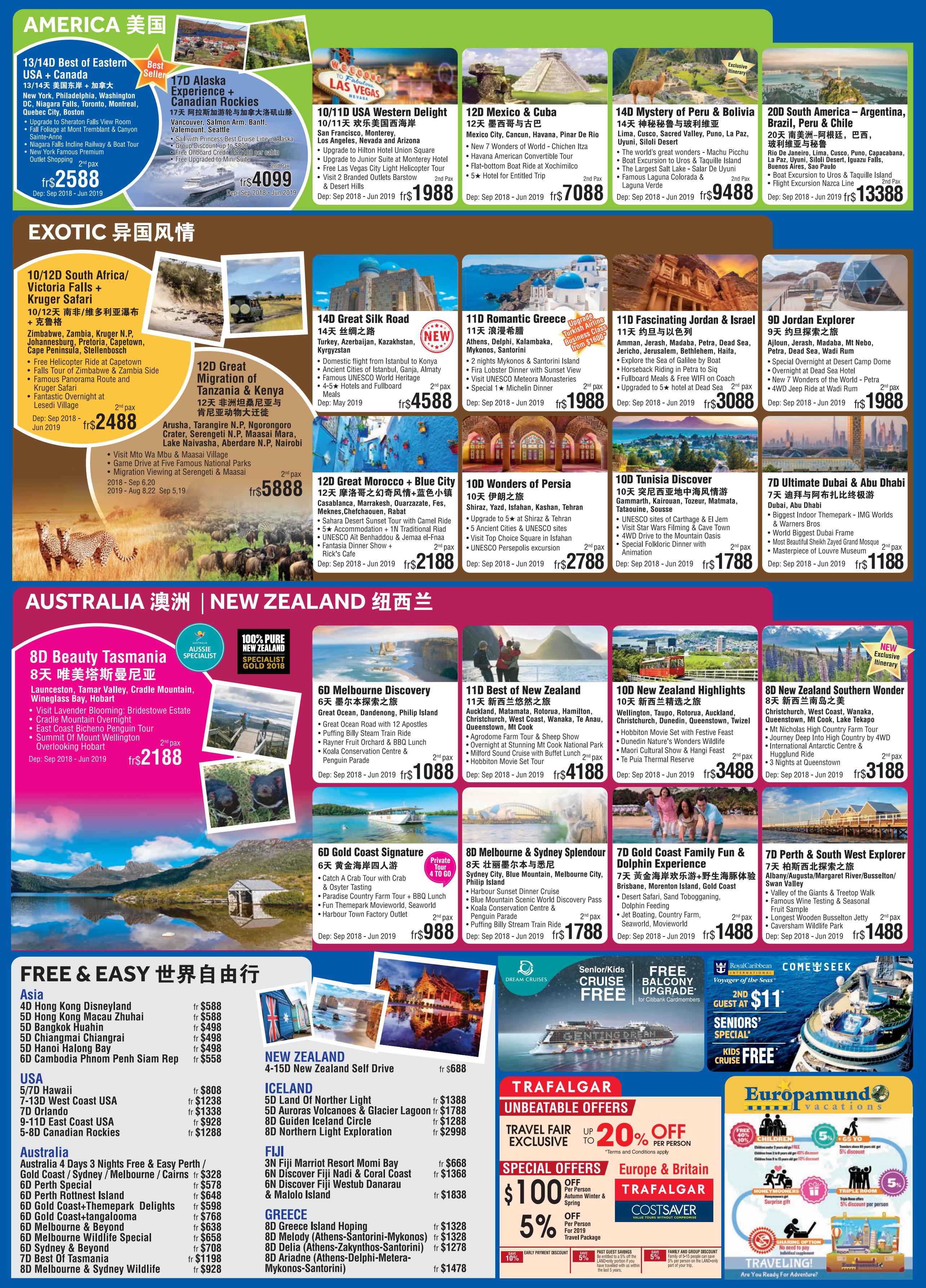 EU Holidays - Brochures