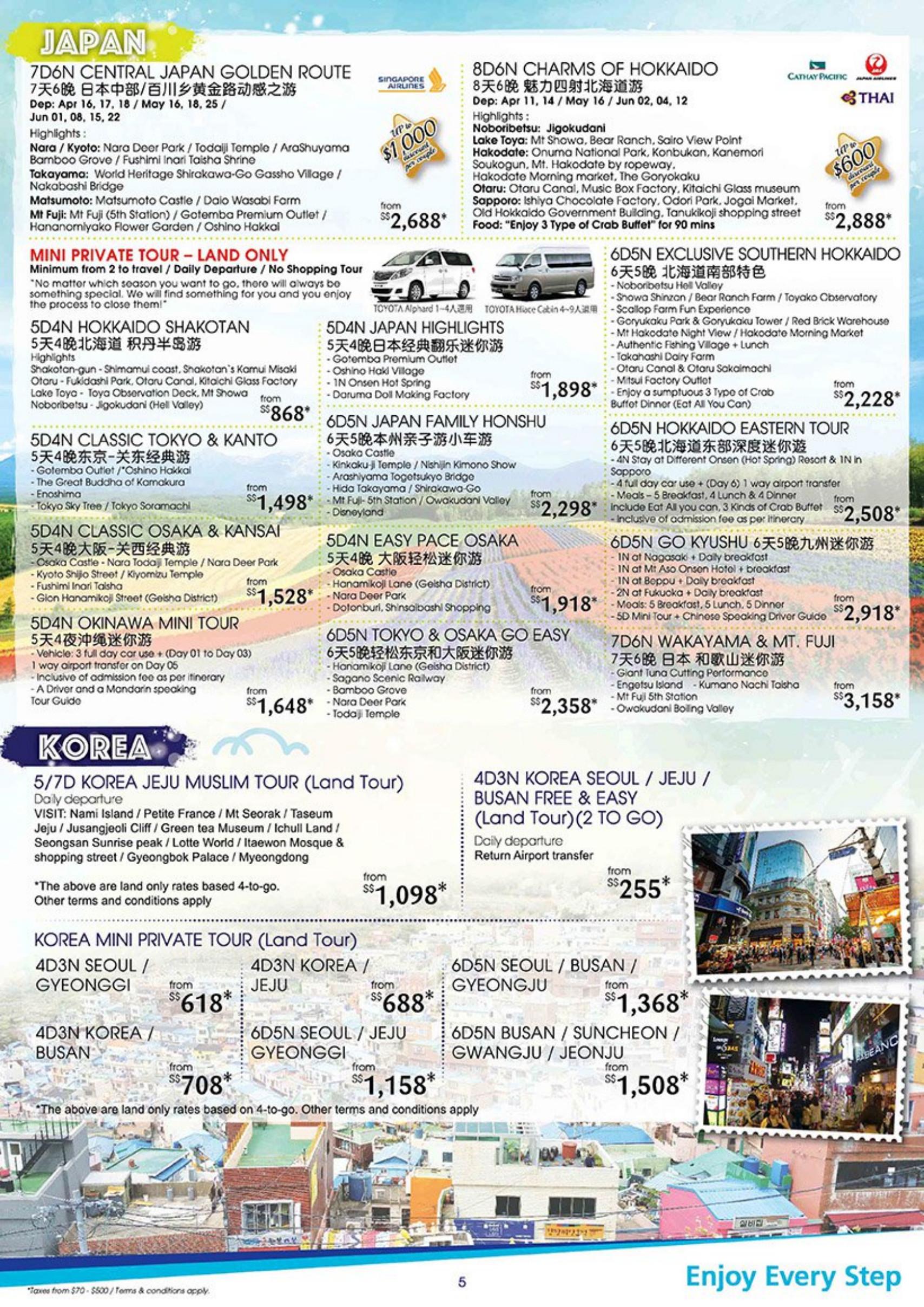 WTS In-house Fair - Brochures