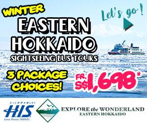 HIS - East Hokkaido