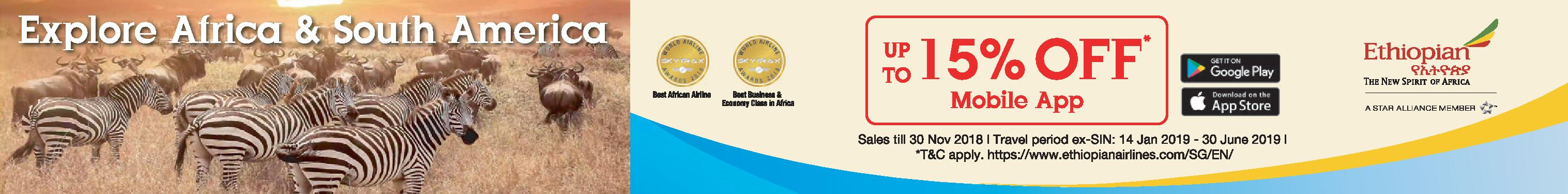 Up to 15% Off Flights to Africa + Free 500 Miles!