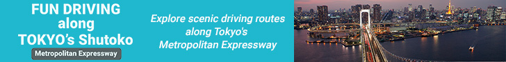 [TZSG] Leaderboard Banner Shutoko Metropolitan Expressway (2 Mar - 31 Mar)