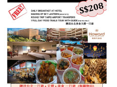 3D2N Stay @ Howard Plaza Taipei from $208