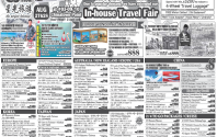CS Travel In-House Fair
