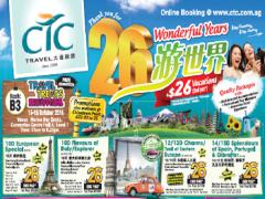 CTC Travel - Travel Treats