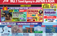 Visit Japan Travel Fair with JTB