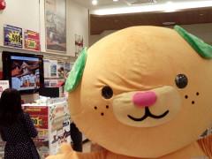 Hiroshima and Ehime Fair with JTB
