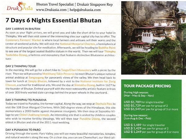 Druk Asia Brochures