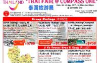 WTS Travel @ Thai Fair