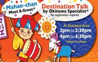 Okinawa Day at JTB