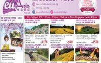 EU Asia - Korea Travel Fair 2017