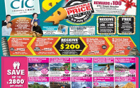 CTC Travel's Unbeatable Price Travel Fair