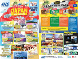 H.I.S. International Travel (4H21)