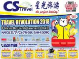 CS Travel (12)